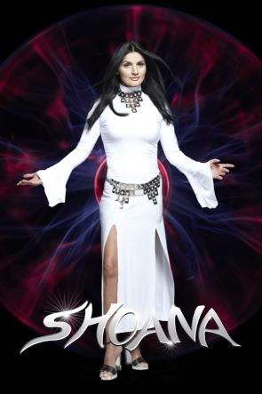 Shoana 2012